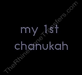 my 1st chanukah - Rhinestone Transfer